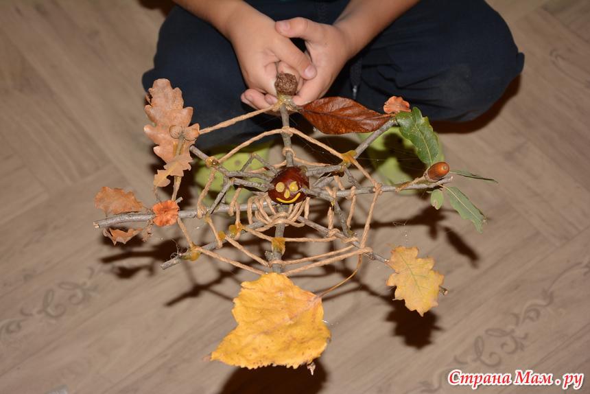 детские поделки своими руками из подручных средств тема осень - Самоделкины