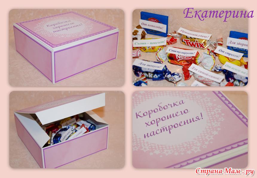 Поздравления на коробке с подарком 36