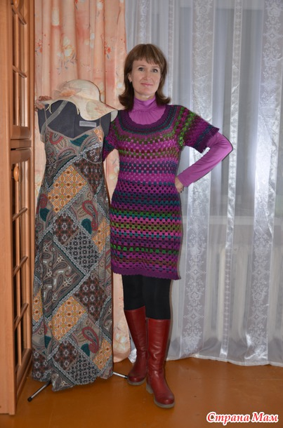 Женская осенняя одежда доставка