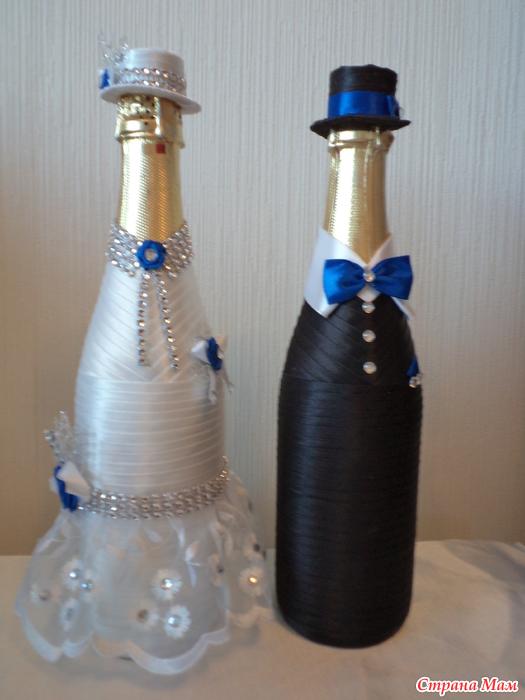 Подарки своими руками на сапфировую свадьбу 157