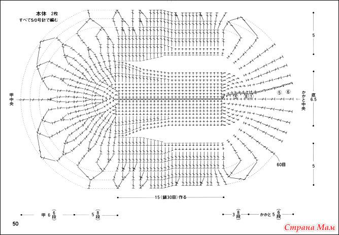 Схема вязания чешки крючком 21
