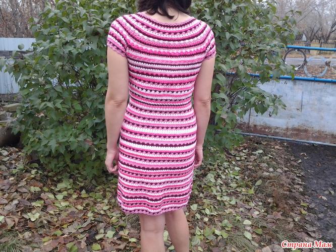Платье Ванесса Доставка