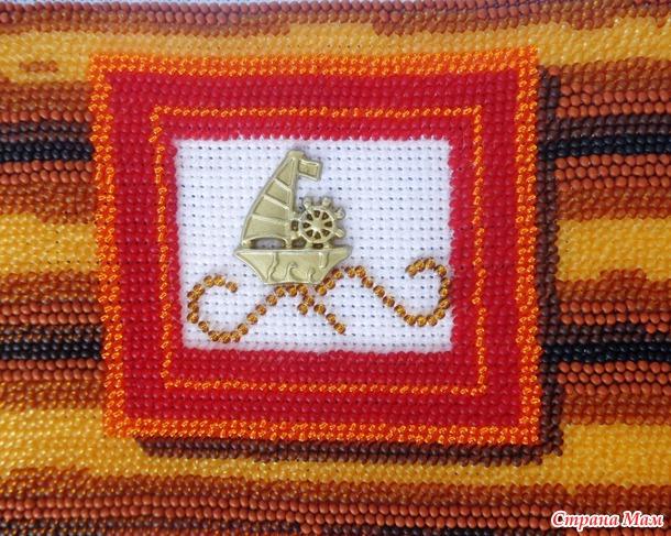 вышивка бисером рыбацкие байки схема