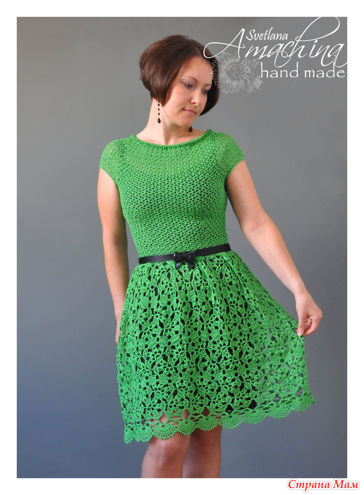 Вязание крючком зелёное платье 699