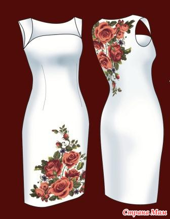Схема для вышивания женского