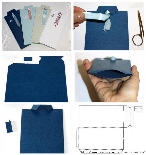 Денежные конверты сделать своими руками