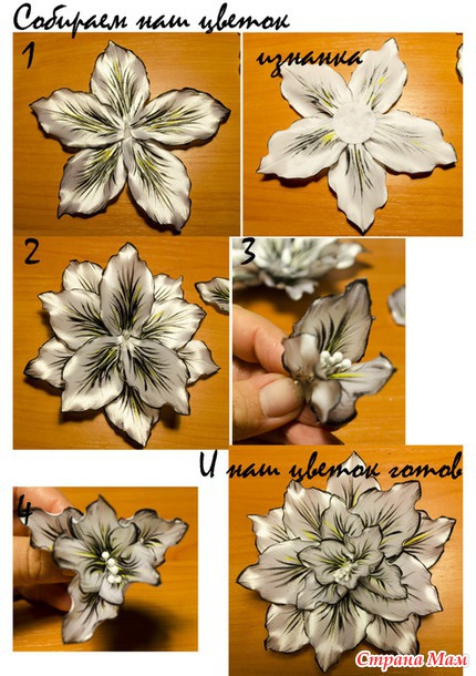 Цветок лилии из ткани своими руками