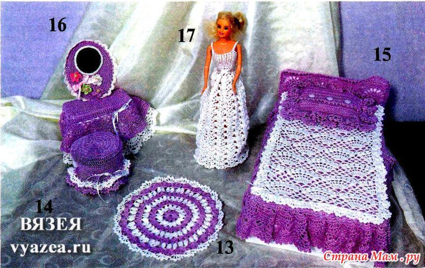 мебель мебель для кукол кукольная мебель кукольный дом миниатюра кресла с..