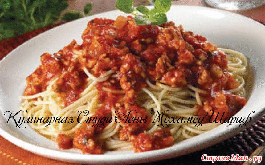 Соус с фаршем и сливками для спагетти рецепт