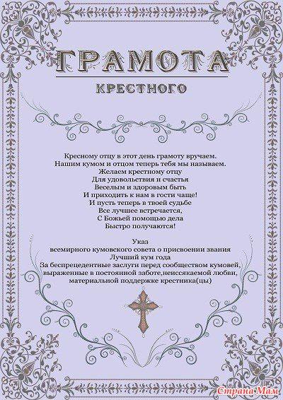 http://st.stranamam.ru/data/cache/2014sep/14/48/13372674_85577nothumb650.jpg