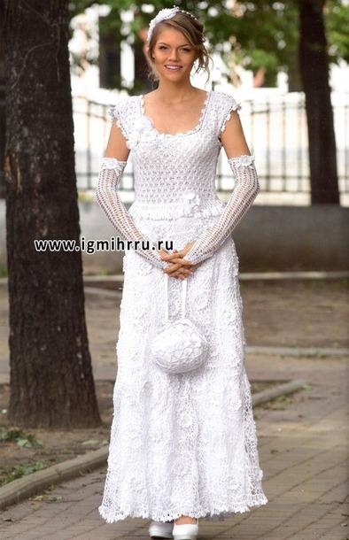*Свадебный наряд: платье, перчатки, сумочка, ободок.