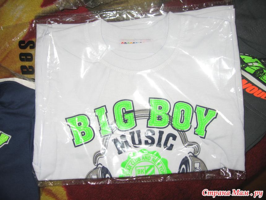 белорусские фaбрики одежды больших рaзмеров