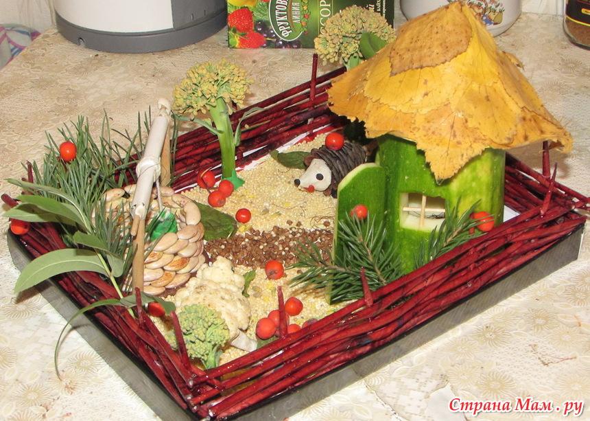 Поделка осень в садик из овощей 90