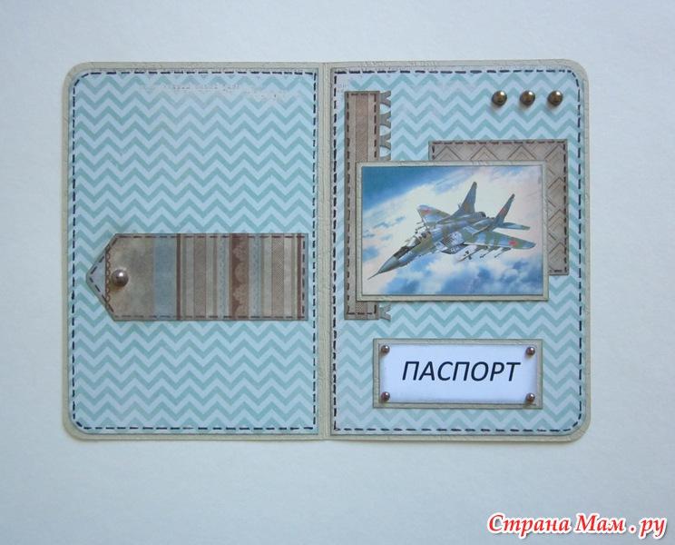 Обложка на паспорт из бумаги