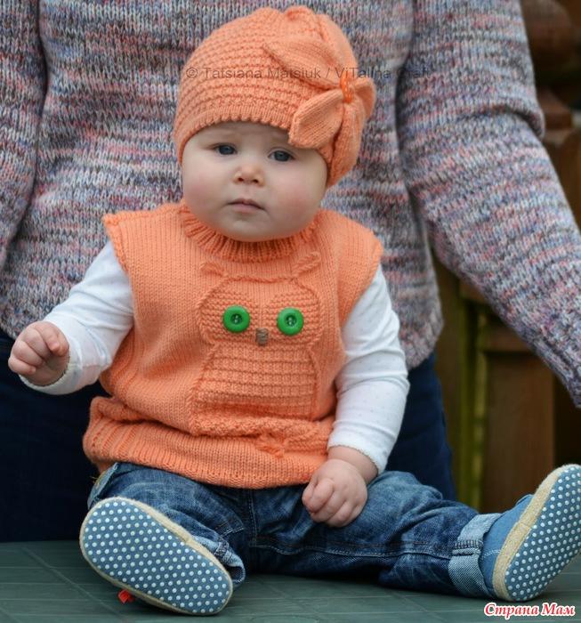 Страна мам вязание спицами для детей шапки с ушками