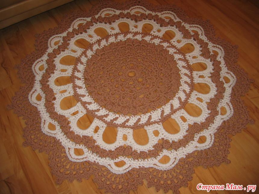 Делюсь опытом (вязание ковров)