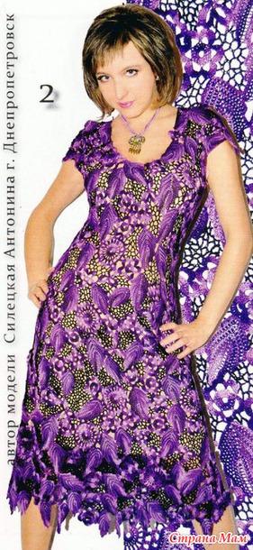 *Эффектное платье из элементов