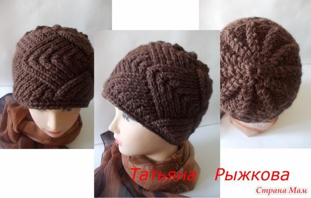 Шоколадная шапочка