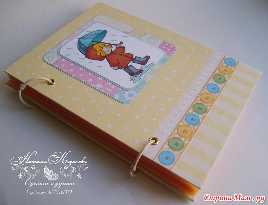 Чековая книжка желаний для мамы своими руками