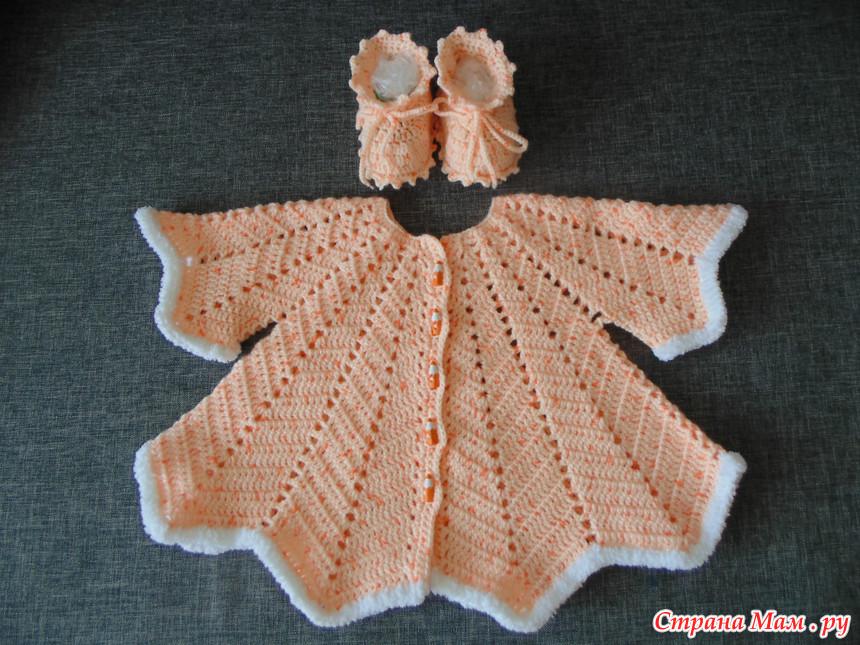 Вязание из пряжи софти беби
