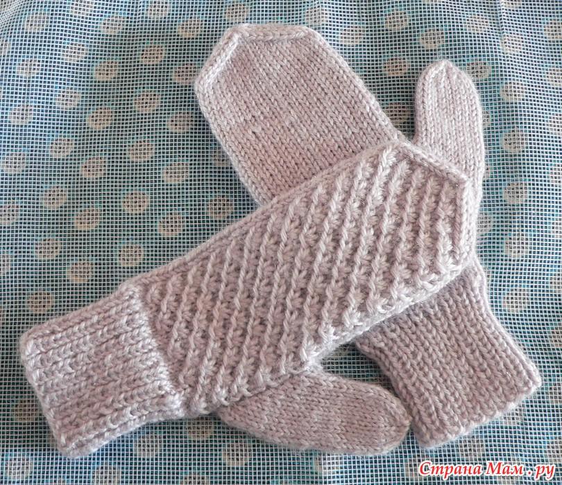 Вязание варежек простой вязкой
