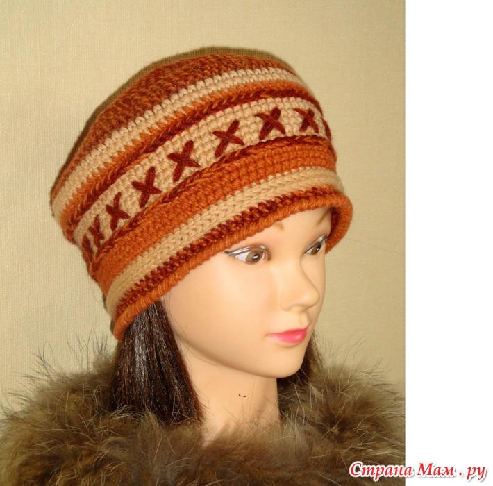 Фотоотчёт по вязанию шапки