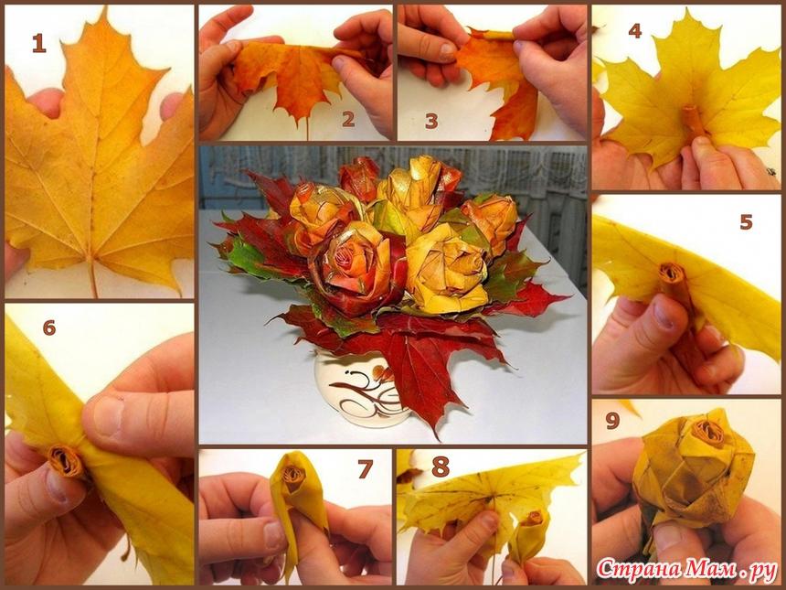 Цветы из листьев клена своими руками