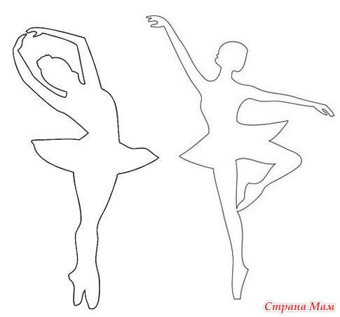 Балерины на новый год из бумаги