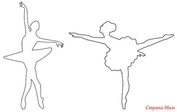 Балерины своими руками на новый год из