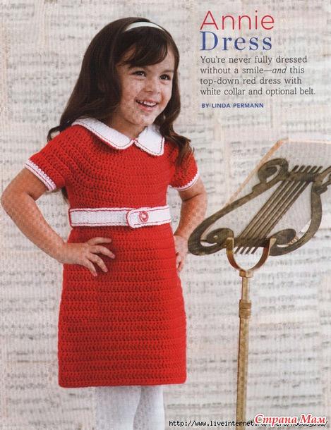 Платье для девочки вязание крючком схема и описание