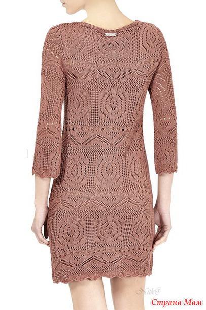 Очень красивое ажурное платье от LIU JO или пуловер