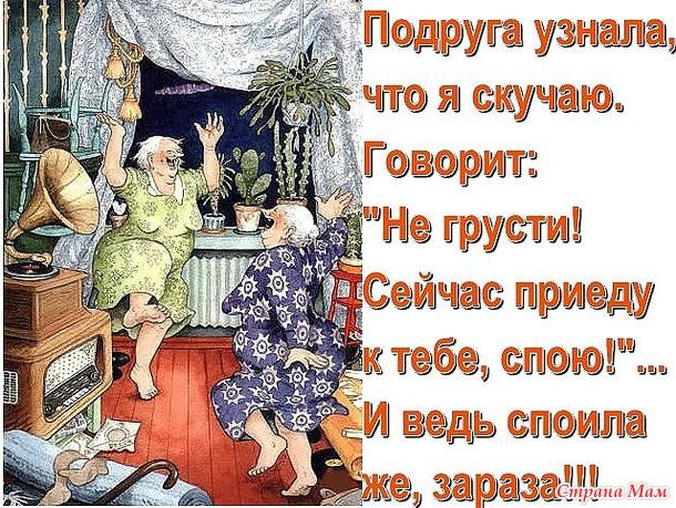 podruga-zhenshini-priehala-v-gosti
