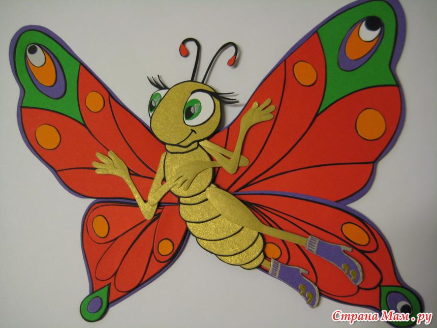 Бабочки с цветной бумаги своими руками 20