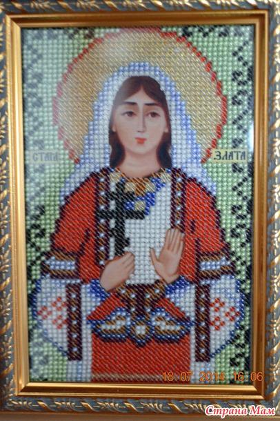 Вышивание бисером иконы злата
