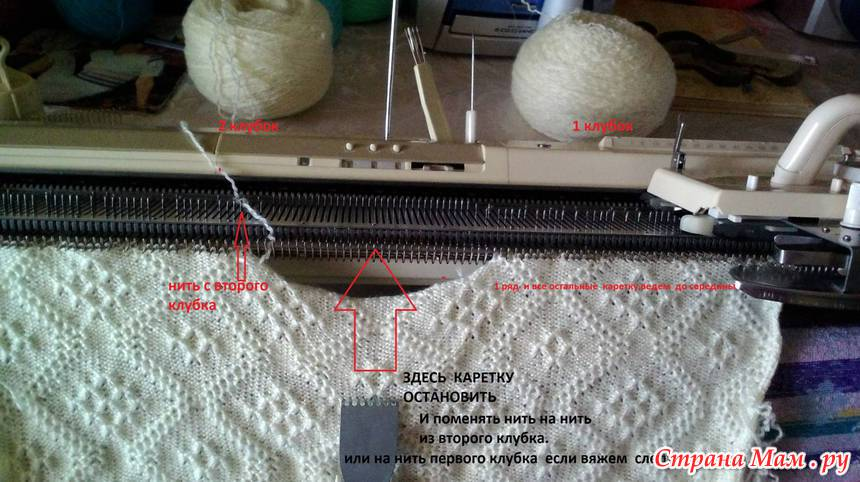 Видеоуроки вязания на машинах
