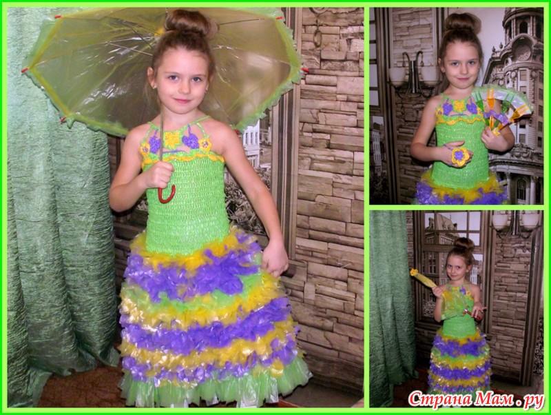 Платье из пакетов своими руками для детей пошагово с фото 40