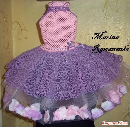 Подол платья связан по схеме