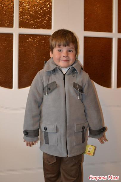 Детская Одежда Славита Оптом
