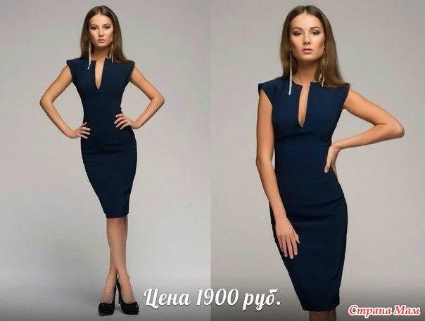 Платье прямое приталенное фото