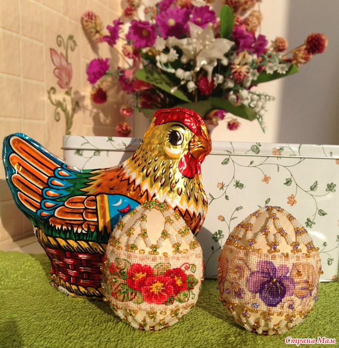 *Пасхальные яйца от Риолис
