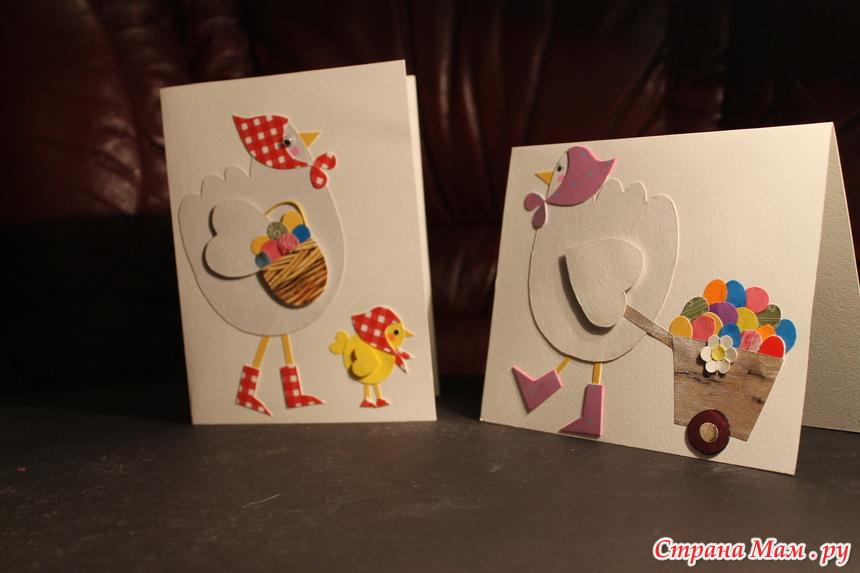 Пасхальные открытки сделай сам