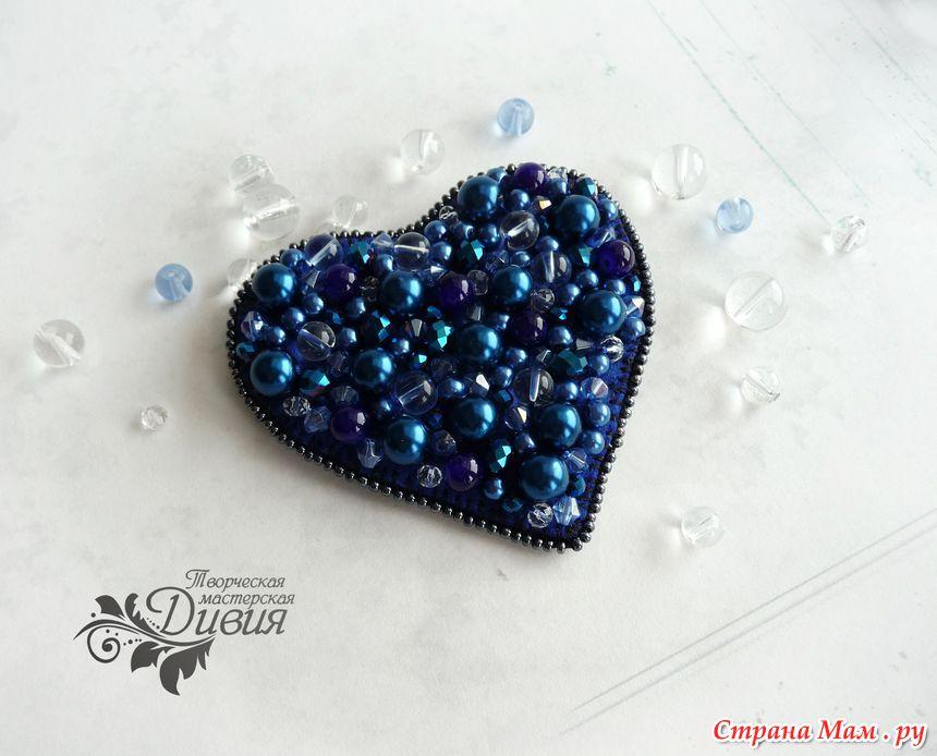 Брошь сердце из бисера своими руками