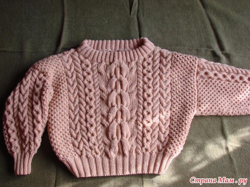 Схемы для свитера рубан
