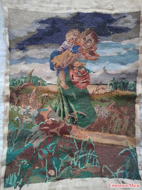 Вышивка дети в грозу