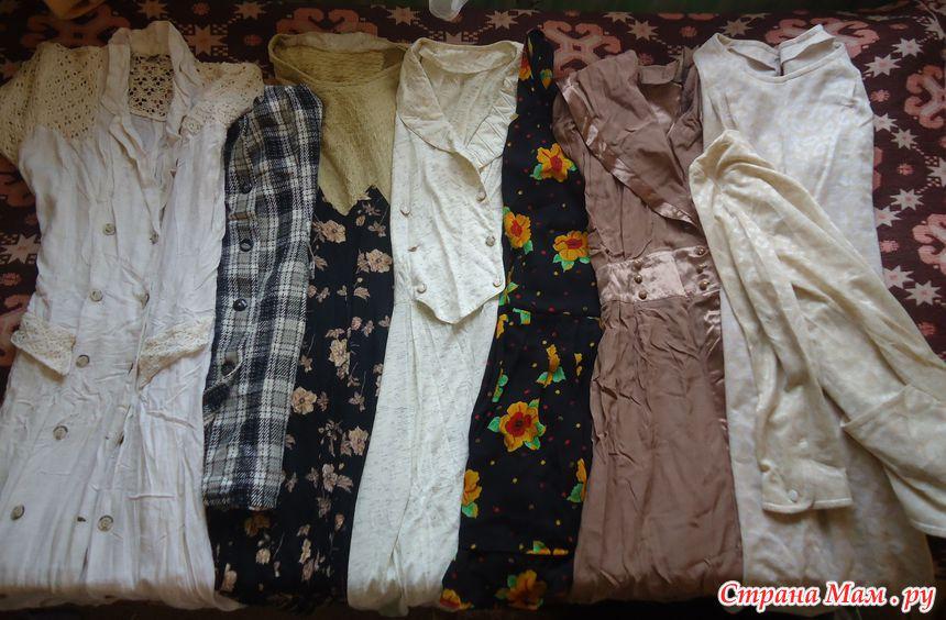 Белая блузка покрасилась