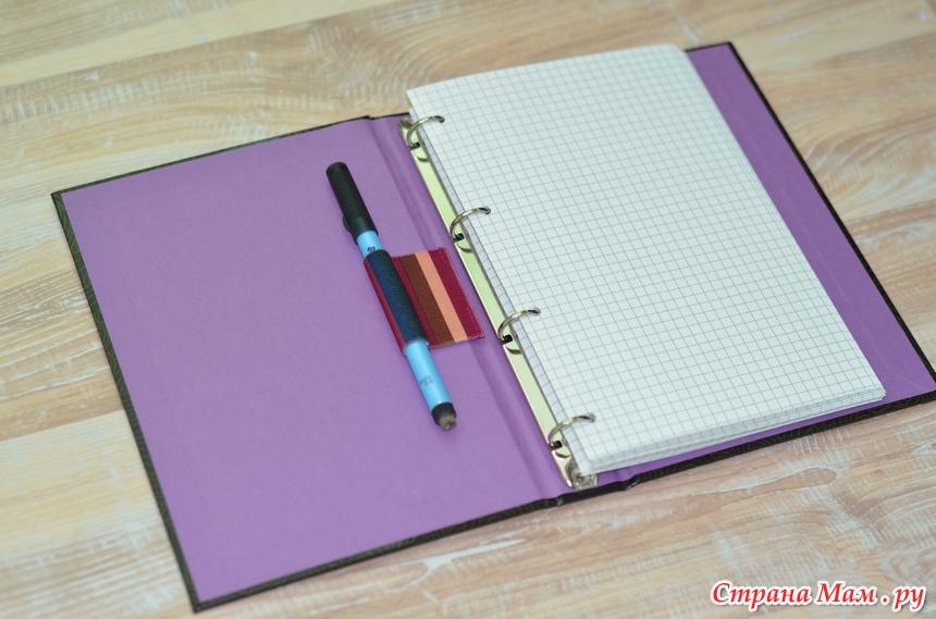 Видео как сделать тетрадь своими руками из бумаги