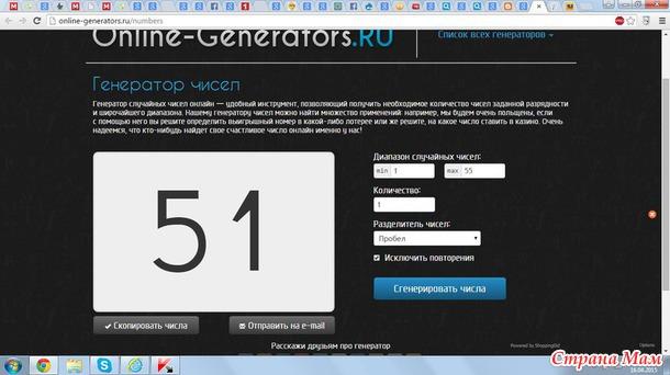 Royalbank 401k online number generator