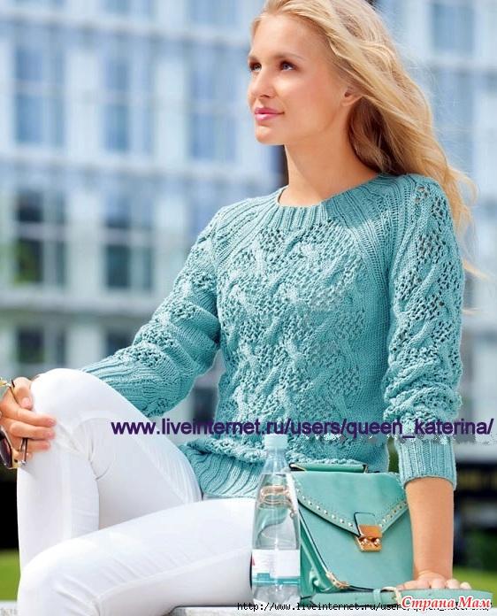 пуловер с рукавом реглан спицами