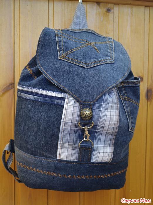 Портфель из старых джинсов своими руками мастер класс - Поселок Лесной родник