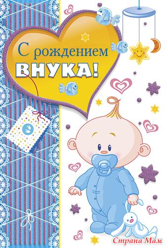 http://st.stranamam.ru/data/cache/2015apr/20/06/15802433_28295.jpg
